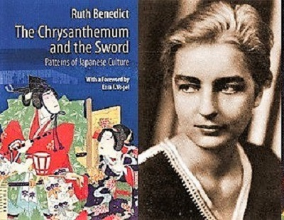 the,chrysanthemum,and,the,sword