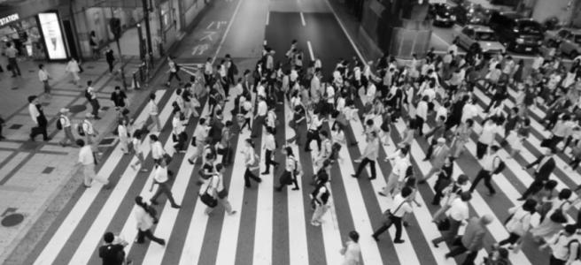 japan pedestrian